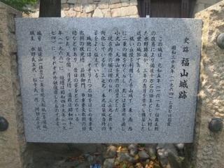 11.08.15-17-兵庫、岡山、広島-8.jpg