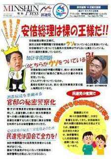 ちょーせん-2.jpg