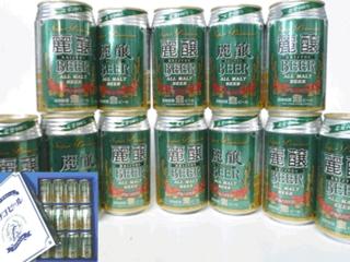 エチゴビール-麗醸-1.jpg