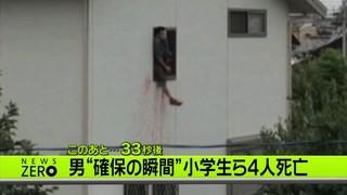 ナカダ・ルデナ・バイロン・ジョナタン-1.jpg