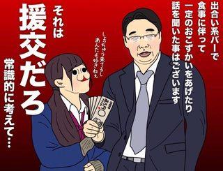 円光前川-1.jpg