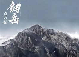 剣岳-1.jpg