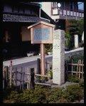 坂本城跡-1.jpg