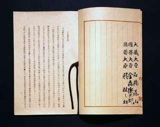 憲法-1.jpg