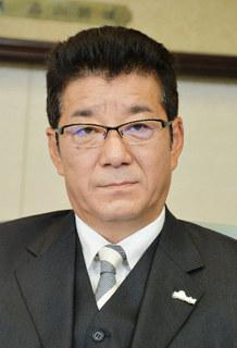 松井知事-6.jpg