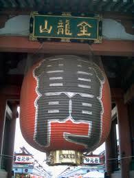 浅草寺-1.jpg