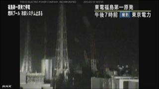 福島第一原発で停電 冷却システム止まる-1.jpg