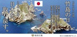 竹島-3.jpg