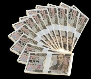 通貨スワップ-1.jpg