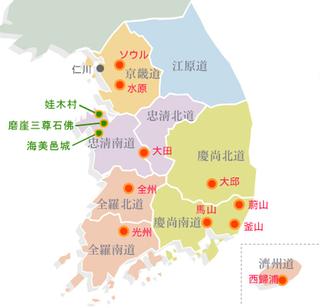 韓国-3.jpg