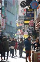 韓国-8.jpg