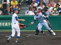 高校野球-20.jpg