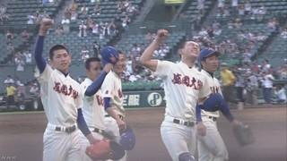 高校野球-31.jpg