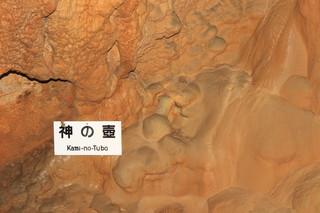 龍河洞-1.JPG
