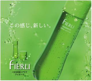 FIERLI-1.jpg