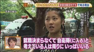 SEALDs-1.jpg
