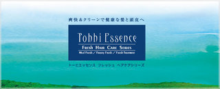 Tohhi-Essence-1.jpg