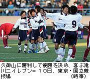 11.01.10高校サッカー-1.jpg