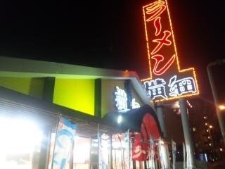 11.07.25-大阪-1.jpg