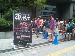11.08.22-梅田-1.jpg