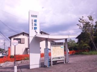 11.09.12-13 滋賀、京都-10.jpg