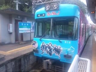 11.09.12-13 滋賀、京都-8.jpg