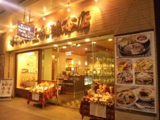 11.11.18-京都-1.jpg
