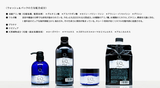 Amatora-ICQ-5.jpg