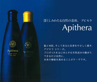Apithera.jpg