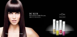 BC-KUR.jpg