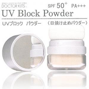 DK-UV-PWD-8.png