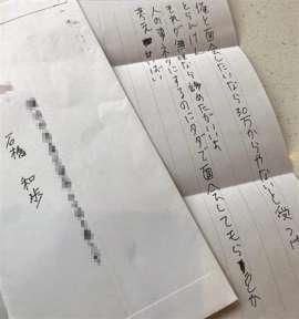 あおり運転-1.jpg