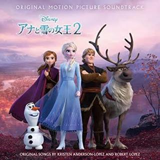 アナと雪の女王2-1.jpg