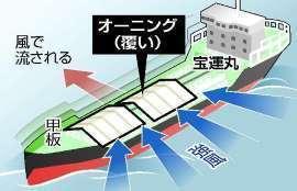 タンカー衝突-1.jpg