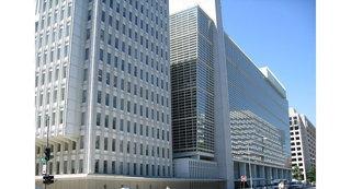 世界銀行-1.jpg