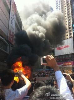 中国の反日デモ-1.jpg