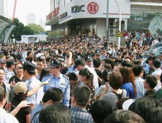 中国デモ-3.jpg