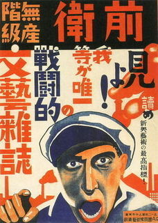共産党-1.jpg