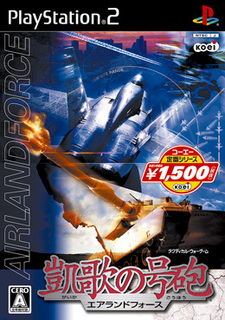凱歌の号砲-1.jpg
