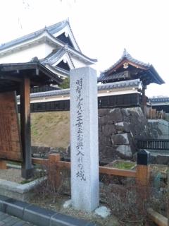 勝竜寺城-1.jpg