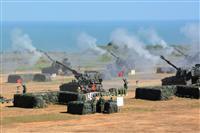 台湾軍-1.jpg