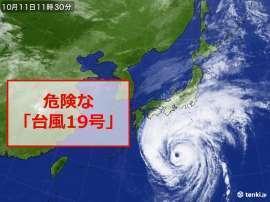 台風19号-1.jpg