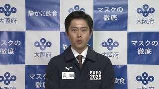吉村知事-2.jpg