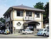 和歌山県-白浜町-牟婁の湯-1.jpg