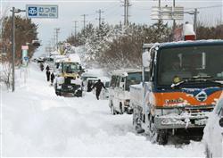 大雪の国道279号-1.jpg
