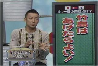 山本太郎-4.jpeg