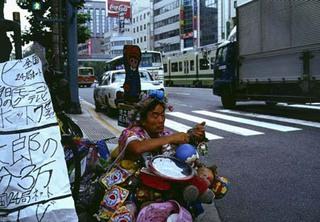 広島市-広島太郎-1.jpg