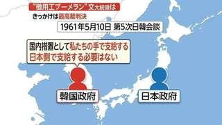 日韓基本条約-1.jpg