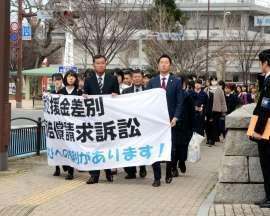 朝鮮学校補助金-2.jpg