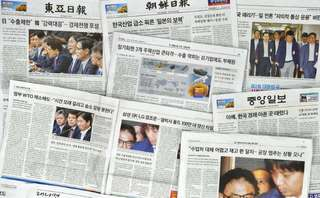 朝鮮新聞-1.jpg